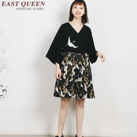 Japan dress Kimonos ladies Japanese style dress Three quarter cute dress New style kimono Women summer dress AA2157 SX