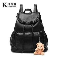 100% Натуральная кожа Женщины рюкзак 2017 Новый студент моды случайные сумки на ремне, удваивается Медведь рюкзак