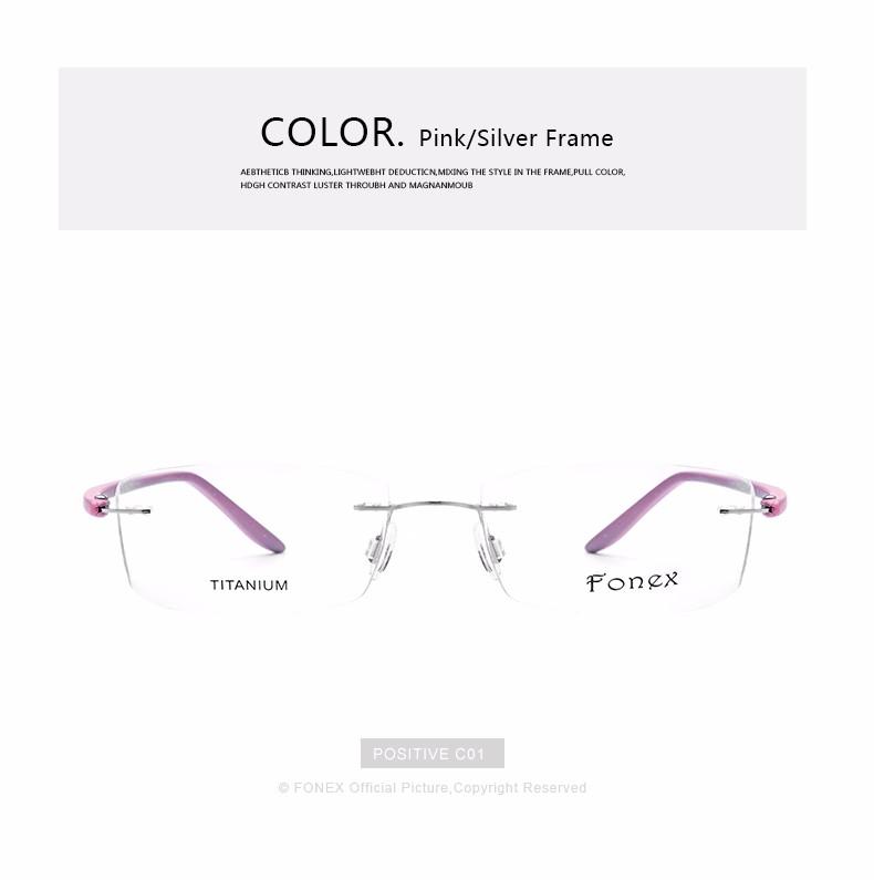 New-Fashion-Titanium-Myopia-Rimless-Glasses-Memory-Eyeglasses-Optical-Frame-TR90-Eyewear-Women-Brand-Designer-8201-FONEX_08