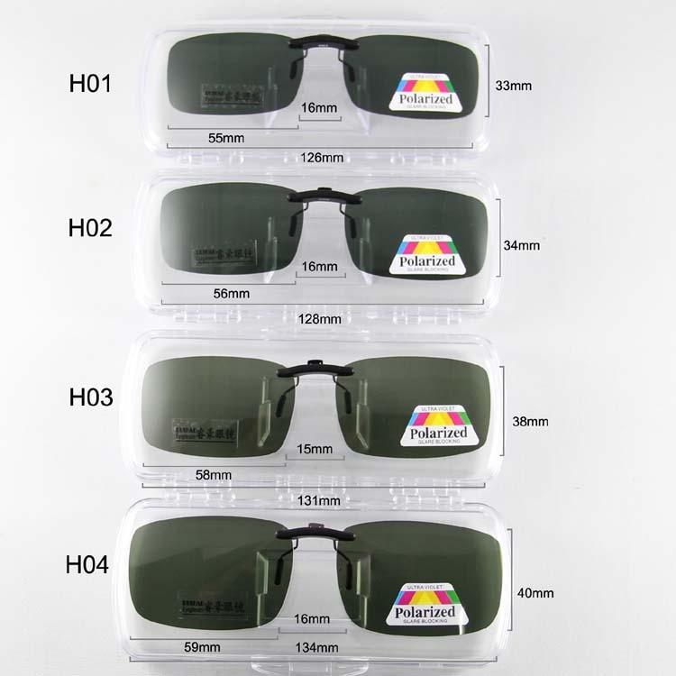 H-750 (1)