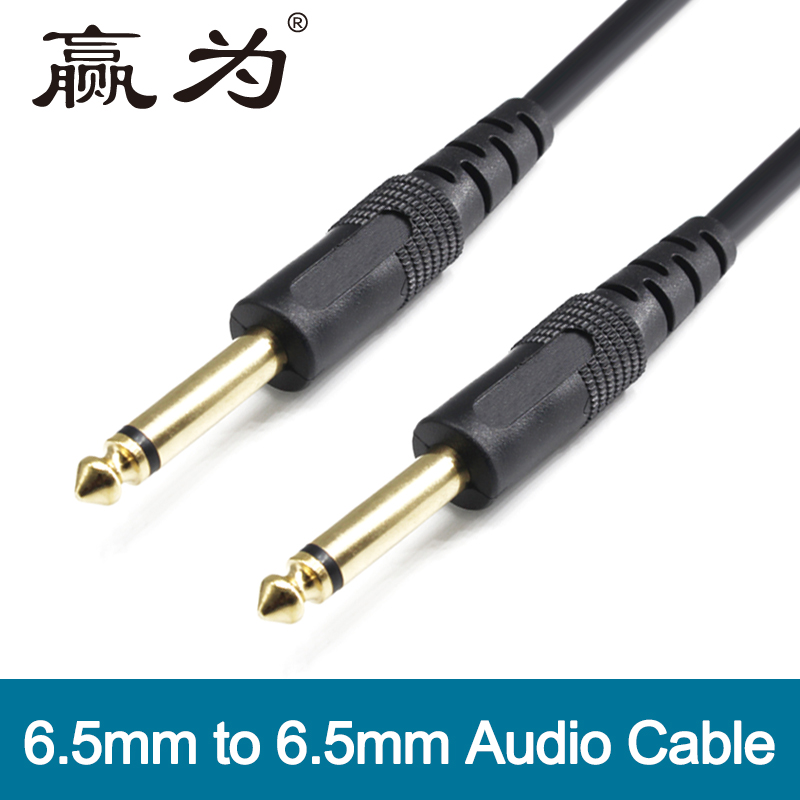6.35 mm AUX Cable Gold Plated Audio Cable Jack 6.5mm Male to Male Speaker Cable for Headphone Computer Phone Multimedia