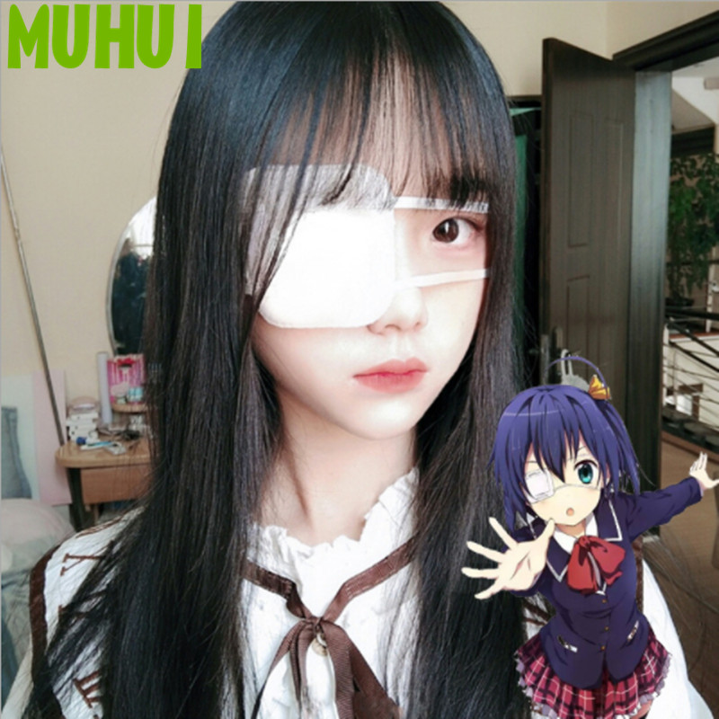 1PC Anime Cosplay Sleep Face Mask Unisex One-Eyed Dragon Masks Funny Jewelry Spoof Props 19228