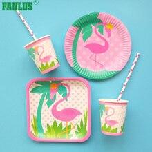 FANLUS 7 ίντσας για το βάζο μίας χρήσης Flamingo Γύρος και τετράγωνη πλάκα χαρτιού Κύπελλα Party γενέθλια Προμήθειες (8 μετρά)