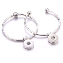 Hot Sale Snap Jewelry Metal Bracelet Bangle Silver Fit 18mm 20mm Button For Women