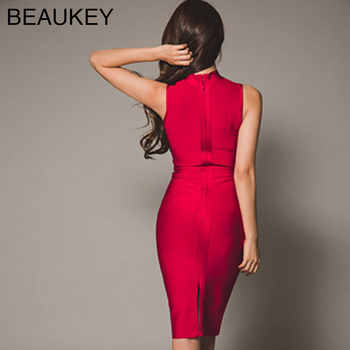 Light Pink Turtleneck 2015 Bodycon Midi 2015 New Fashion Bodycon Bandage Dress