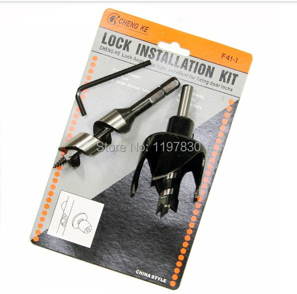 Free shipping of 2pcs/set 53mm&22mm carbon Ball lock hole saw woodworking key hole openings Kit hole saw drill door locks  tct grade imported alloy ball lock hole saw woodworking hole saw drill 22mm 54mm