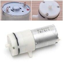 Air-Pump-Booster Pumps-Accessories Micro-Vacuum Electric 12V DC for Medical-Treatment-Instrument