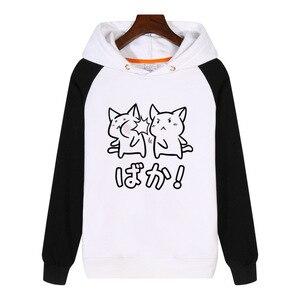 Image 1 - Kawaii Neko Baka Anime Hoodies 패션 남성 여성 스웨터 겨울 Streetwear 힙합 Hoody Tracksuit Sportswear GA1080