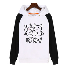 Kawaii Neko Baka Anime Hoodies fashion men women Sweatshirts winter Streetwear Hip hop Hoody Tracksuit Sportswear GA1080