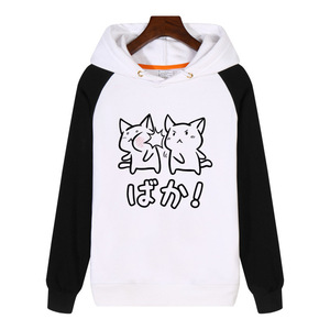Image 1 - Kawaii Neko Baka Anime Hoodies fashion men women Sweatshirts winter Streetwear Hip hop Hoody Tracksuit Sportswear GA1080