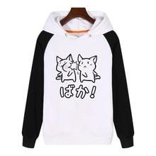 Kawaii Neko Baka Anime Hoodies moda erkek kadın tişörtü kış Streetwear Hip hop Hoody eşofman spor GA1080