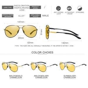 Image 5 - Unisex Luchtvaart Rijden Meekleurende Zonnebril Vrouwen Hd Gepolariseerde Geel Lens Chameleon Zonnebril Mannen Oculos Auto Accessoires