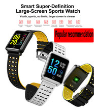 Cross-border hot  N88 smart touch screen watch Sports waterproof step counter bracelet