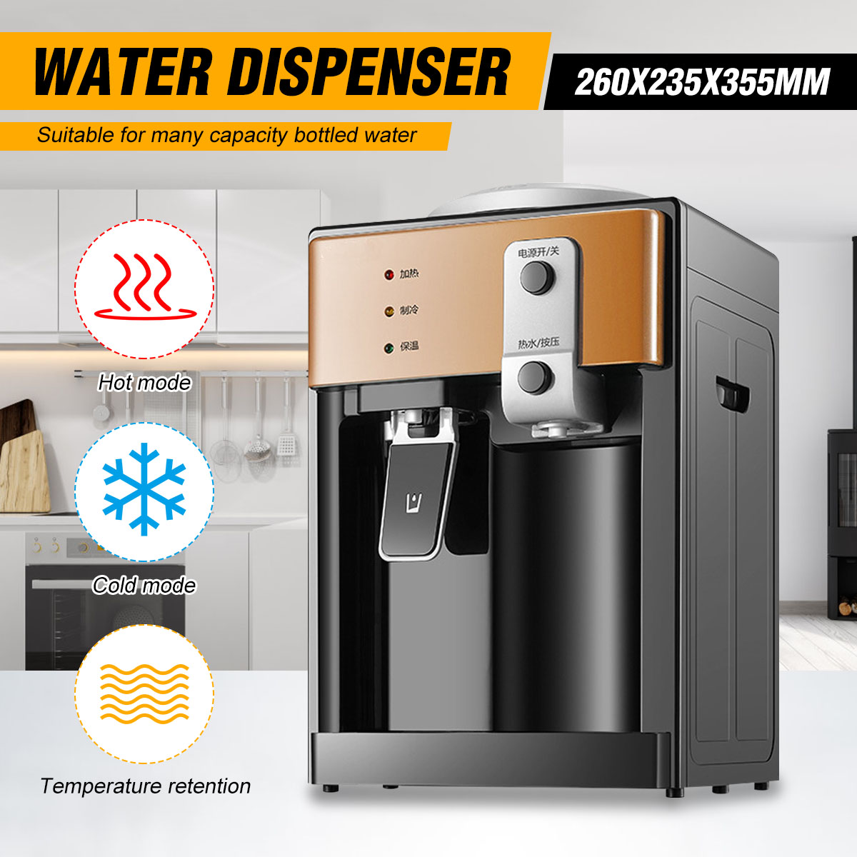 Electric Water Dispensers 220V 550W Desktop Cold Hot Ice Water Cooler Heater Drinking Fountain Home Office Coffee Tea Bar Helper