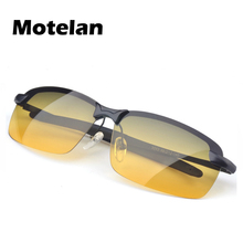 2017 New Polarized Sunglasses Day Night Car driving Glasses Men Anti-glare UV400 protection eyewear Metal frame sunglasses 5034