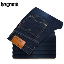 HEE GRAND 2017 Spring And Summer Men Jeans With Stretch Jeans Big size Whole Brand Business Jeans MKN965(China)