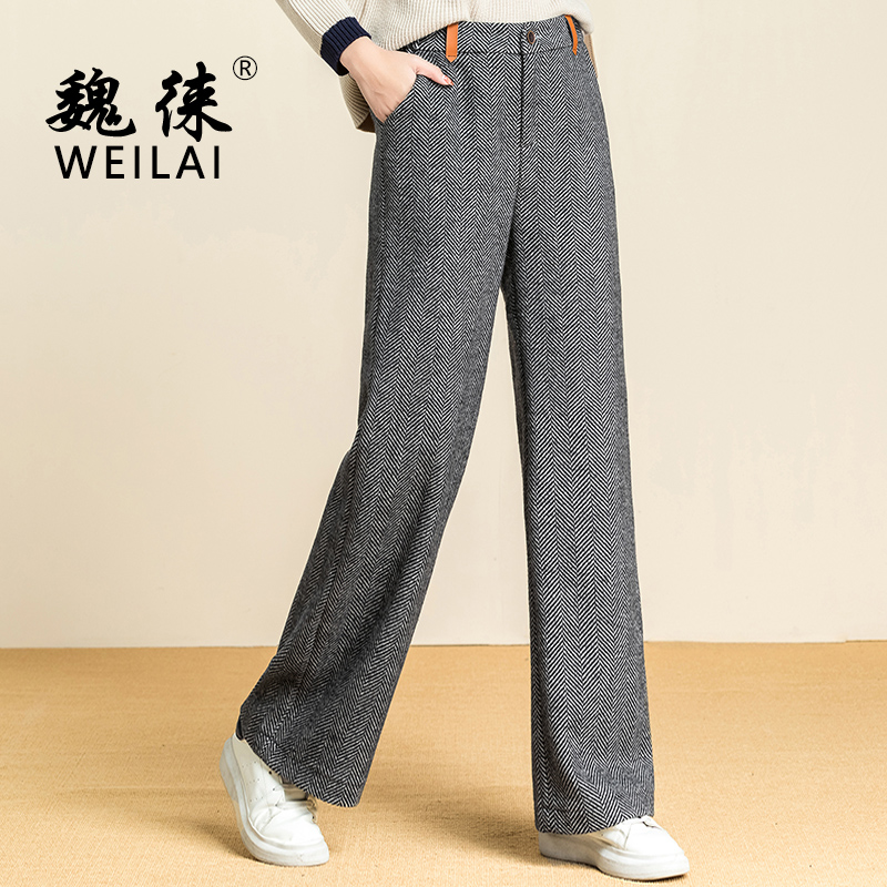 Women Knitted High Waisted   Wide     Leg     Pants   Winter Warm Thick Fleece   Pants   Modis Wool Full Length Trousers Korean   Wide     Pants   2018