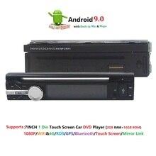 4G 2 GRAM 1 Din Android 9.0 Quad 4 Core Lettore DVD Dell'automobile Per Universale di Navigazione GPS Stereo Radio WIFI Audio USB SWC Multimedia BT