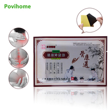 8Pcs/Bag Chinese Medical Pain Relief Patch  Dogskin Plaster Fever Analgesic Tiger Balm Ointment C1461