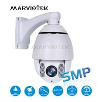 Mini 5MP IP PTZ Camera Network ONVIF 4X Zoom PTZ Speed Dome IP Camera CCTV Speed Dome Cameras Night Vision video surveillance