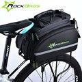 Rockbros 12L велосипедная сумка 3In 1 для занятий спортом на открытом воздухе  путешествий  езды на велосипеде  сумка для камеры на плечо  сумка для ...