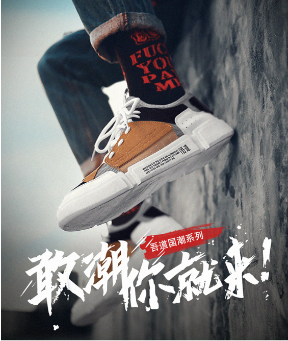 Dvg Adulto Hommes Respirant Mode Homme Tenis Sneakers Décontractées Masculino 2018 Sapato Chaussures KcF1lJ