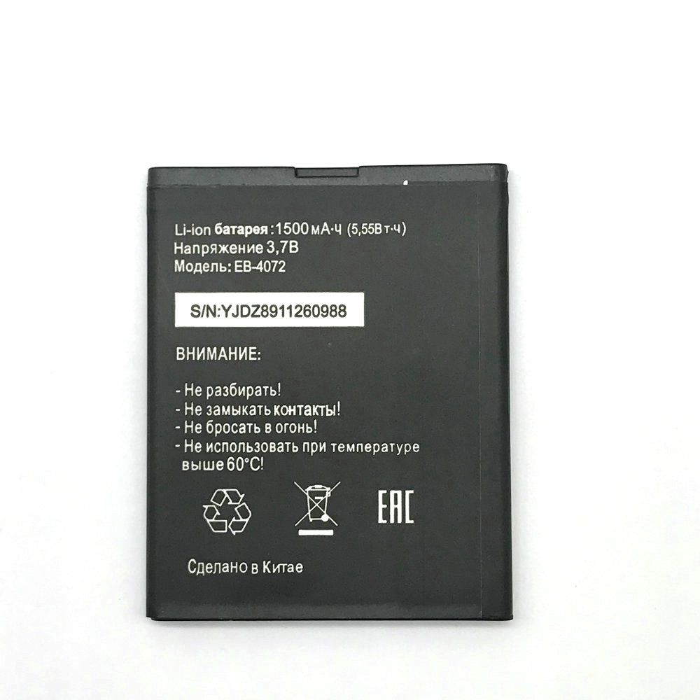 Battery-Replacement EB-4072 Tele2 Mini 1500mah For 1-1 High-Quality New