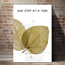 Modern Nordic Canvas Painting Prints Plant Leaf Art Posters Wall Poster Framed Pictures for Living Room