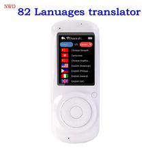 10pcs  Voice translator 82 Languages English Japanese Korean French Russian German Chinese Spanish Travel white