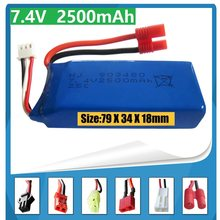 New big battery 2500mAh 2S 7.4V 25C Lipo Battery Helicopter Battery Syma X8 X8W X8G with voltage protection board(China)