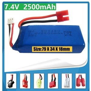 Image 2 - New big battery 2500mAh 2S 7.4V 25C Lipo Battery Helicopter Battery Syma X8 X8W X8G with voltage protection board