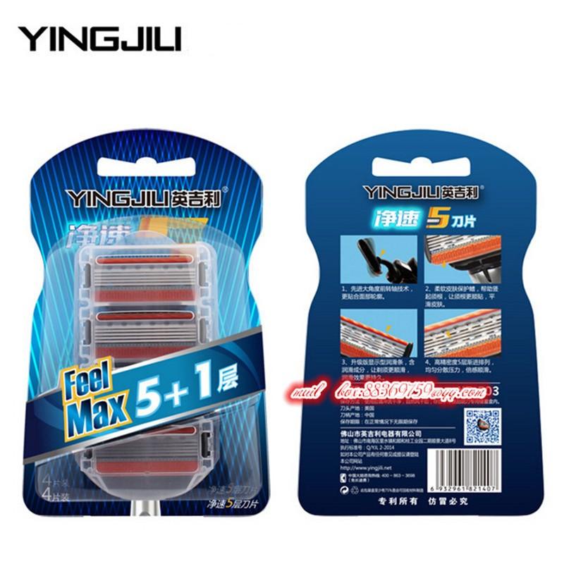 YINGJILI-4pcs-Set-Men-Razor-Blades-Shavings-5-Layers-Shaver-Blades-for-Male-Face-Shaving-Blade (3)
