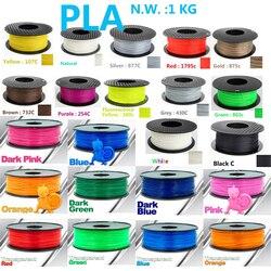 Высокая intensit PLA-волокно 3D Принтер Нити США натурального сырья PLA 1.75 3d пластиковые нити 1 кг impressora 3D нити
