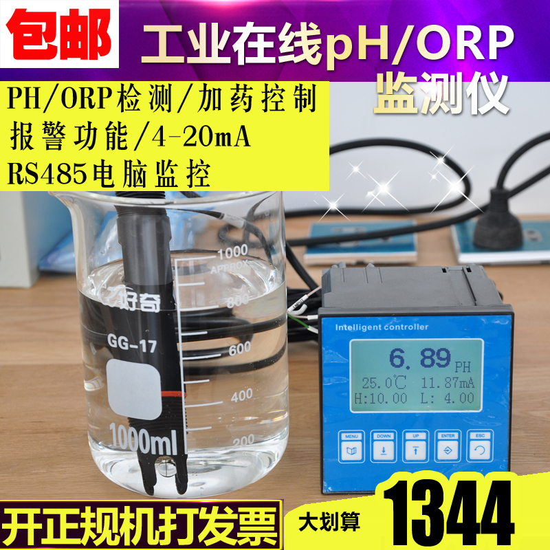 Услуги по проектированию инструментов для измерений и анализов из Китая