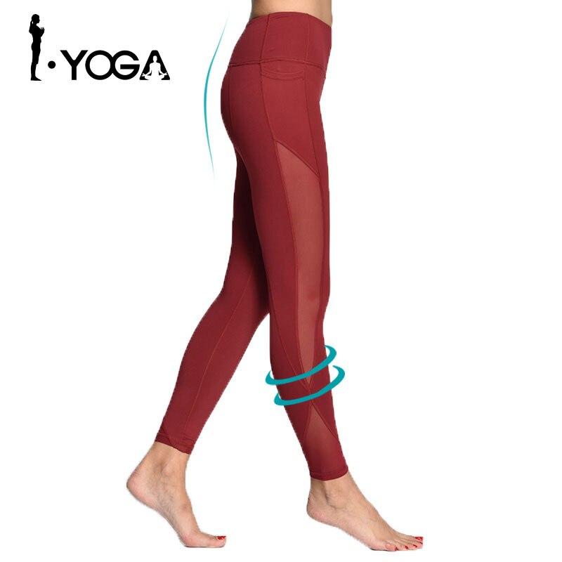 Women Yoga Compression Pants Mesh Leggings Pants Elastic Tights Sexy Yoga Capri with Pocket for Workout Gym Jogging KE-09