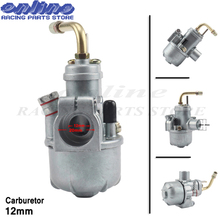 12mm Carburetor Puch for Moped Bing Style Carb Stock Maxi Sport Luxe Newport Cobra Carburettor puch card