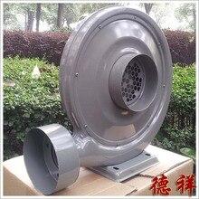CZR-80 550 Вт стальной корпус центробежный вентилятор среднего давления всасывания пыли