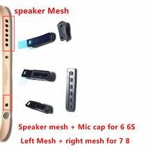AliSunny 50 مجموعة مكبر الصوت + Mic شبكة لاصق ملصقا لفون 6 6S 7 زائد اليسار + الحق مش مكافحة الغبار الأذن شاشة الحنفية الغراء