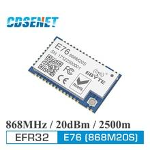 EFR32 868MHz 100mW SMD Wireless Transceiver E76-868M20S Long Distance 20dBm SOC ARM 868 MHz Transmitter Receiver rf Module efr32 868mhz 100mw smd wireless transceiver e76 868m20s long distance 20dbm soc arm 868 mhz transmitter receiver rf module