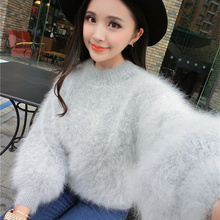 New Autumn And Winter Longhaired Mink Sweaters Women Thickening Warm Velvet Mink Collar Lantern Sleeve Bottoming Shirt