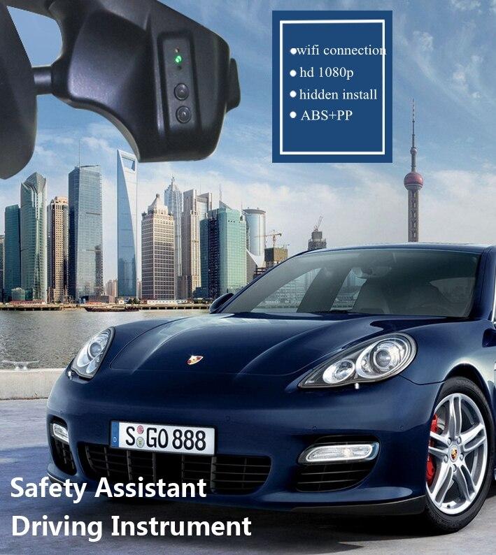 2016 Porsche Panamera Camshaft: PLUSOBD Wifi Car Camera Car Black Box For Porsche Panamera