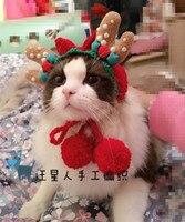Pet teddy dog cat drag deer cap Pet cat teddy ball cap head ornaments Manual antlers cap