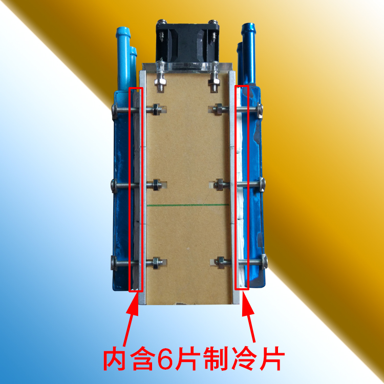 new DIY semiconductor cooler air conditioner semiconductor refrigeration chip 12V electronic refrigeration