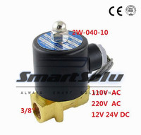Free Shipping 5PCS 3/8 24V DC Electric Solenoid Valve EPDM Water Gas Diesel 2W040 10