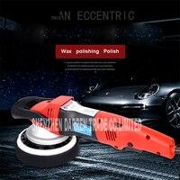 220V Gezwungen rotation Dual Action polierer set 150MM Dual shock wachsen maschine polieren maschine 160-480R/MIN
