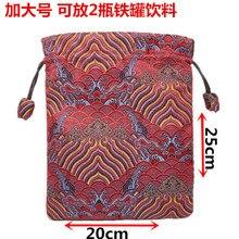 """Очень большая толстая волнистая веревка для подарочного пакета ювелирные изделия брелок Упаковка для поделок мешочек Китайский шелк класса """"люкс"""" парча карман для хранения"""