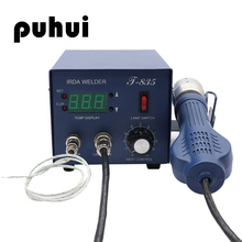 купить PUHUI T-835 BGA Portable Infrared Heating Rework Desoldering Station 220V/110V For Phones Computers Notebooks Soldering Unsolder дешево