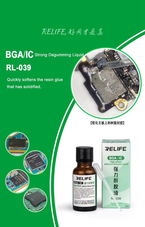 SUNSHINE RL-039 Remove Glue Liquid Soften Remove Resin Glue PCB BGA IC Chip Solid Glue Degenerate Motherboard Repair Tools