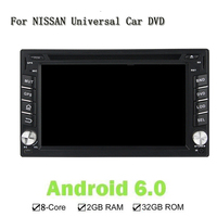 Восьмиядерный dvd плеер автомобиля для Nissan TIIDA QASHQAI Солнечный X TRAIL PALADIN FRONTIER PATHFINDER PATROL TREEANO VERSA Android 6.0.1