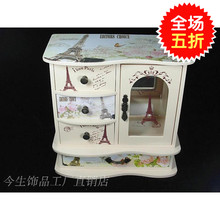 Iron tower jewelry box wooden European Princess jewelry box containing box of cosmetics and dressing box
